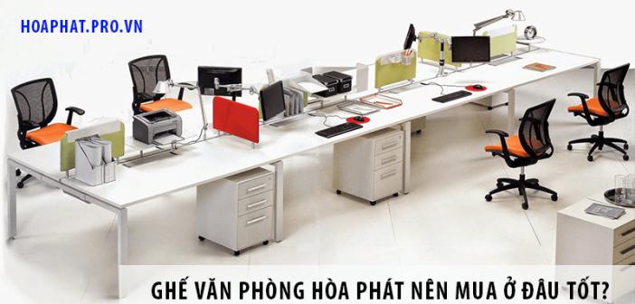 Ghế văn phòng Hòa phát nên mua ở đâu là tốt nhất?