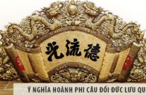 Tìm hiểu ý nghĩa hoành phi câu đối Đức Lưu Quang