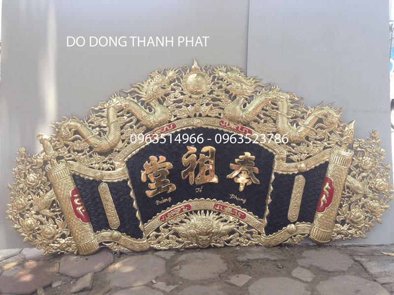 Hoành phi Đức Lưu Quang bằng đồng mang vẻ đẹp hoàn mỹ